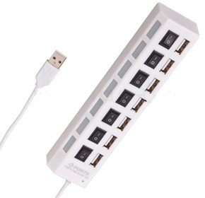 $18.00 for a Seven Port USB 2.0 Hub from Land of Promise Imports ($65.00 Value)